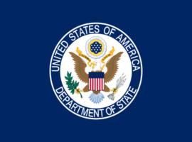 رد ADHRB على تقرير الخارجية الأمريكية لعام 2016 حول حقوق الإنسان في السعودية