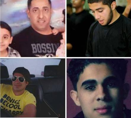 إعدام السعودية لأربعة رجال انتزعت اعترافاتهم تحت التعذيب