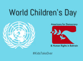 منظمة ADHRB تحتفل باليوم العالمي للطفل 2017