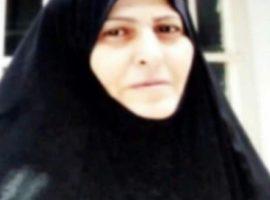 ملفات الاضطهاد: فوزية ماشاءالله محمد حاجي