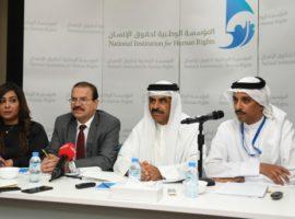 تحليل التقرير السنوي الخامس للمؤسسة الوطنية البحرينية لحقوق الإنسان