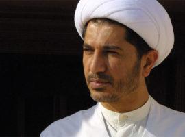 تخوّف من اصدار حكم الاعدام بحق زعيم المعارضة البحرينية الشيخ علي سلمان مع اقتراب موعد انتهاء محاكمة قطر في 21 يونيو