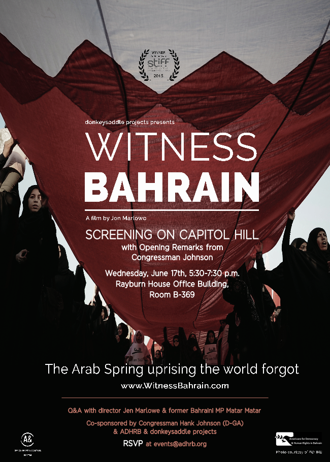 "Upcoming Event: ""Witness Bahrain"" Documentary Screening on Capitol Hill"