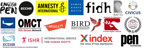 17 International NGOs Voice Support for Joint Statement on Bahrain