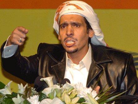 Prisoner Profile: Mohammed al-Ajami
