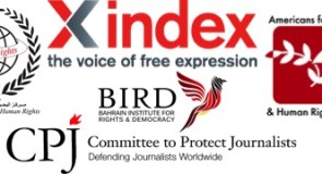 NGOs Condemn Imprisonment and Nationality Revocation of Photographer Sayed Ahmed al-Mousawi