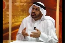 Prisoner Profile: Dr. Mohammed al-Roken