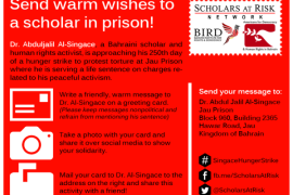 Send Your Support to Dr. Abduljalil al-Singace in Bahrain!