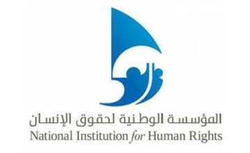 Bahrain NIHR's Report Fails to Address Root Causes of Violations