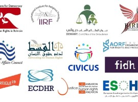 ADHRB and 12 NGOs Demand Release of Ali al-Nimr
