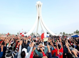 "Bahrain ""Reopens"" Pearl Monument but Obscures its Legacy"