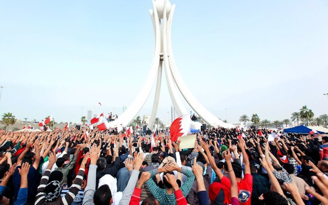 Champions for Justice: Bahrain's Pro-Democracy Movement