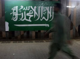 Saudi Arabia Executes Three for Alleged Drug Smuggling