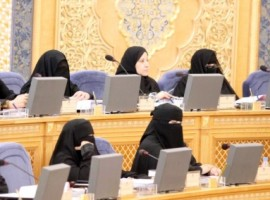 Saudi Women Are Separated in Councils