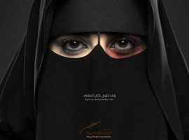 Saudi Domestic Violence Cases Linked to Inadequate Legal Protections
