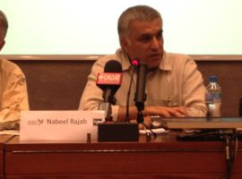 In or Out of Prison, Bahraini HRDs Face Hard Times