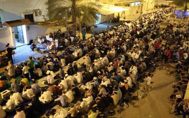 Rally for Bahrain!