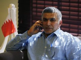 Bahrain Abruptly Reschedules Nabeel Rajab's Twitter Case to 7 December