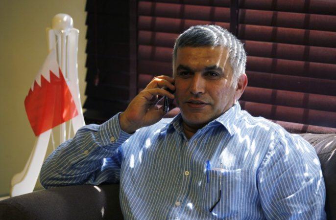 Bahrain Abruptly Reschedules Nabeel Rajab's Twitter Case to 7 December