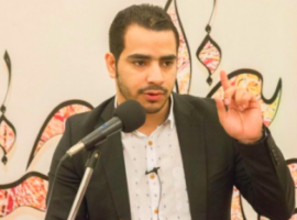 Bahrain Continues to Target Free Speech by Arresting Poet