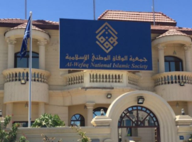 Bahraini court dissolves Al-Wefaq, the largest political opposition party in the country