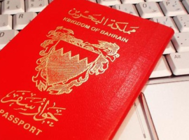 Bahrain's Use of Travel Bans Are Reprisals Against Activists and HRDs