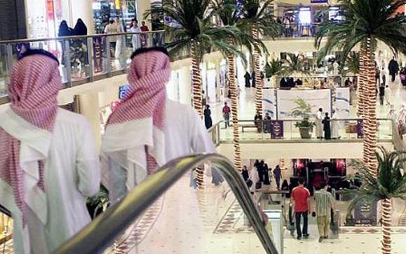 Restrictive Policies Hinder Saudi Civil Society