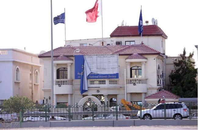 Bahrain's High Court of Appeals Upholds Dissolution of Al-Wefaq
