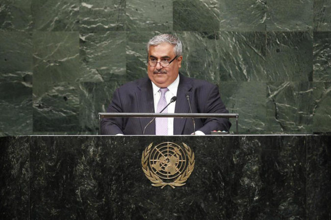 Bahrain: Foreign Minister glosses over rights record at UN General Assembly