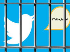 #Tried4Tweets: #Taiba_Ismail
