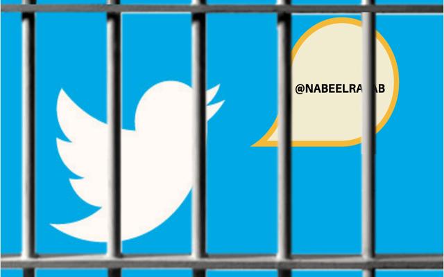 #Tried4Tweets: @NABEELRAJAB – Nabeel Rajab