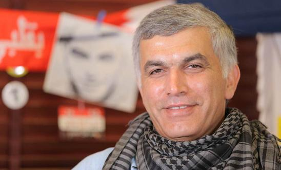 UPDATED: Bahrain Sentences Nabeel Rajab to Additional 5-Year Prison Term in Blatant Violation of Free Expression