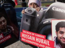Bahrain's Recent Attacks on Press Freedom