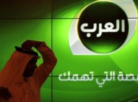 Al-Arab TV closes in Qatar following censorship in Bahrain