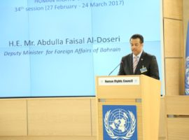 Response to Bahrain's High Level Statement at the 34th Session of the UN Human Rights Council