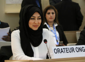 HRC 34 Oral Interventions: Item #3 General Debate on Saudi Arabia