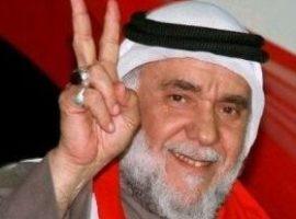 Complaint against Al Arabiya News channel upheld