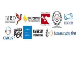 NGOs Call on Bahrain to End Degrading Treatment of Imprisoned Activists