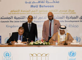UNDP engages with Bahraini government at expense of UN human rights goals