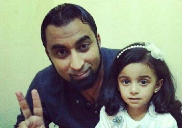 Profiles of Persecution: Ali Jasim al Ghanemi