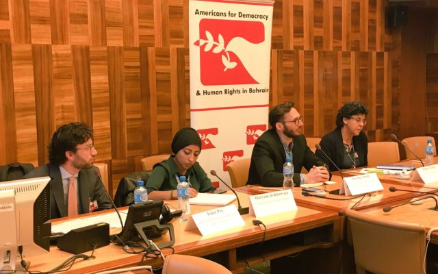 ADHRB at HRC35: Event Summary on Women's Rights in Saudi Arabia