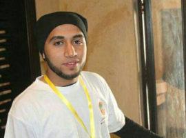 Saudi Arabia Executes Four Protesters
