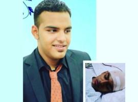 Profiles in Persecution: Khalil Ebrahim al-Saffar