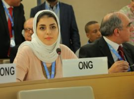 HRC36 Bahrain Oral Intervention: Item 2 Intervention on HC's Update and Cases of Reprisal