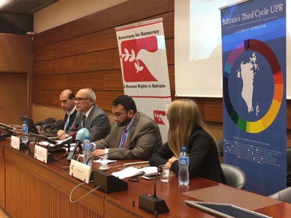ADHRB at HRC36 Event Summary – Bahrain's Third Cycle UPR Adoption: Civil Society Prescriptions for Implementation and International Accountablity