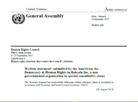 ADHRB submits written statement on Bahrain's National Security Agency to the Human Rights Council