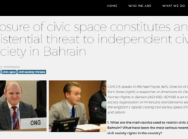 Interview: ADHRB Speaks to CIVICUS about Bahrain's Closing Civic Space