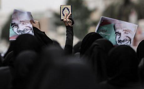 Executive Director Criticizes Systematic Religious Discrimination in Bahrain