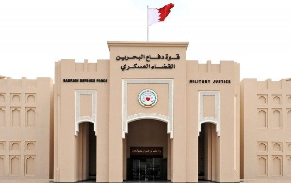 Seven Years After the 2011 Uprising, Bahrain's Military Courts Confirm Death Sentences for Civilians