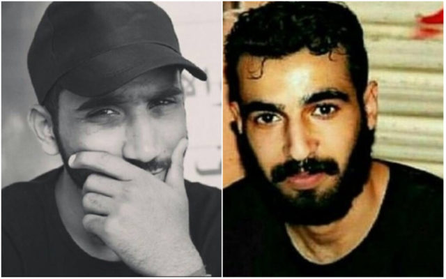 Profiles in Persecution: Ahmed and Ali AlArab